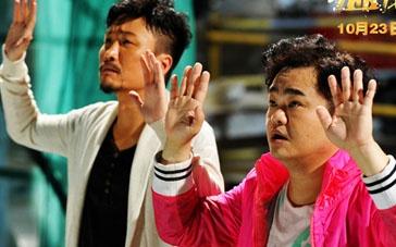 《猛龙特囧》终极预告 郑中基、胡耀辉港式搞笑