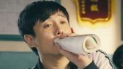 《夏洛特烦恼》原声MV 沈腾版暖水曲《一次就好》