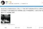 """胡歌回应杨幂""""重关"""":故事掩盖了真相"""