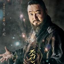 朝鲜魔术师