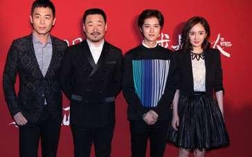 《我是证人》北京首映 杨幂求变要当实力派
