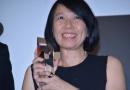 《岛上葬礼》夺亚洲未来奖 女导演登台笑颜如花