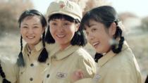 《我的处女地》展新疆女兵风采 还原军垦战士生活