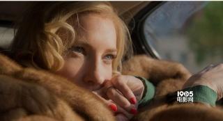 《卡萝尔》广告被拒播 因包含数秒同性裸露床戏