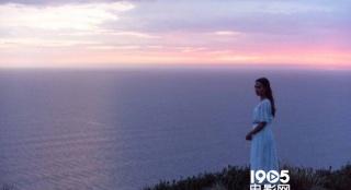 《大洋之间的灯光》首曝剧照 机械姬海岛望朝阳