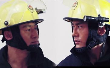 《火云端》曝预告 定档11月30日致敬消防战士