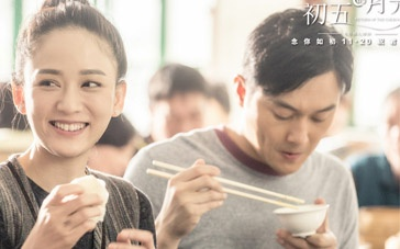 《十月初五的月光》粤语版MV  陈洁仪浅吟低唱