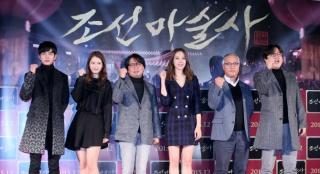 《朝鲜魔术师》将映 俞承豪回归大银幕感慨万千