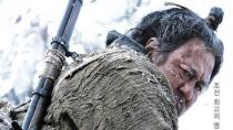 《大虎》中文特辑 崔岷植身背猎枪满身风雪