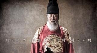 第35届韩国影评奖颁奖 《思悼》三冠王成大赢家