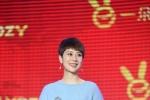 海清拒代言日本品牌:作为南京人有些痛无法忘记