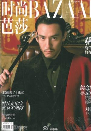 张震登杂志封面 雍容华贵完美演绎东方绅士范儿