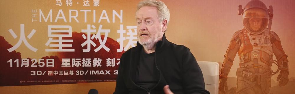 【专访】雷德利斯科特:世界在变 从未停止思考