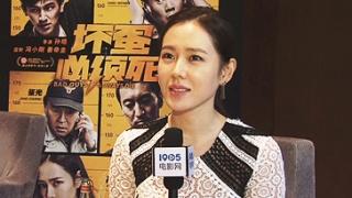 专访孙艺珍:演神秘女郎险溺毙 盼与冯小刚对手戏