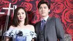 《怦然星动》首映尺度大 李易峰澄清与杨幂绯闻
