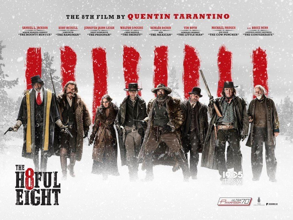 昆汀《八恶人》未映已有下载 电影公司高管泄出