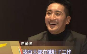申贤俊扮杀手减重15公斤 准备学中文看重中国市场