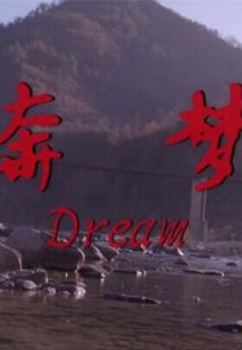 小花仙第5季更新到10集