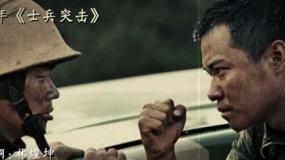 《唐人街探案》情怀版MV 陈思诚王宝强兄弟情深