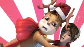 《圣诞大赢家》终极预告 扫把星、鹿sir激情四射