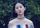 刘亦菲杂志封面大片曝光 眼神凌厉演绎白衣仙女