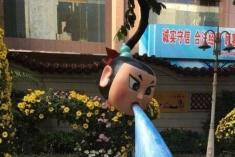 还我童年!葫芦娃兄弟被广州菊花展玩坏了