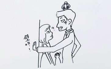 """《致爱情》动画版预告片 画笔圈出""""我们""""的爱情"""