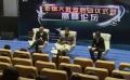 CCTV6影情大數據正式上線 眾影人齊聚紛紛表祝賀