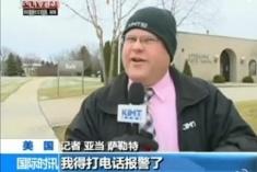 美国电视台赴被抢银行报道 遇劫匪再次抢劫银行