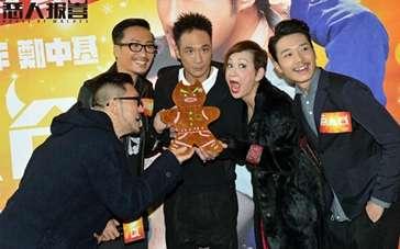 《恶人报喜》香港发布会 恶人狂欢先贺圣诞再贺岁