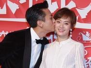 12月美图:邓超孙俪秀恩爱 陈赫挤眉弄眼爱搞笑
