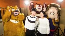 """《熊出没》插曲MV 洪辰宁桓宇唱""""最好听洗脑歌"""""""