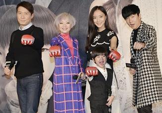 《消失爱人》北京首映 王珞丹被逼痛哭4小时