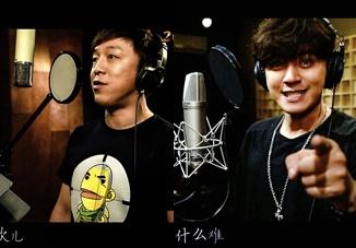 《极限挑战》发布主题曲MV 极限男人帮首度合唱