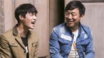 """《極限挑戰》公映預告 男人幫接受""""兄弟情""""考驗"""
