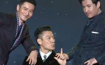 黄晓明、沈腾告白偶像 刘德华:真没唱过《屯儿》