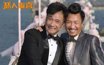 《恶人报喜》终极预告片曝光 吴镇宇郑中基互撕