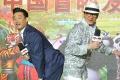 《功夫熊猫3》成龙周杰伦诉苦 黄磊张国立忙调侃