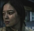 长江图#2