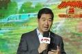0125快讯:《功夫熊猫3》点映破纪录 张国立献声