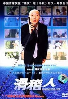 乘风HD1280高清国语中字版