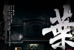 1月29日,第35届香港电影金像奖提名曝光,《踏血寻梅》以13项提名领跑,入围了所有重要奖项,最佳女配角一奖还有两位演员同时被提名。演员方面,最佳男主角的竞争将会十分激烈,届时将会出现刘德华、郭富城、张学友、张家辉、梁家辉五大男星争影帝的盛况。本届金像奖将于4月3日揭晓。