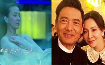刘嘉玲新片全裸出镜 谈周润发:我和他积怨已深