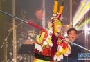 """六小龄童纽约登台表演 扮""""美猴王""""为华人贺春节"""