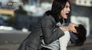 《逆时营救》票房破2亿,创华语科幻片新纪录