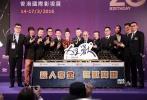 3月14日,电影《狂兽》在香港国际影视展举行启动发布会,监制郑保瑞、黄柏高,导演李子俊携主演张晋、吴樾、文咏珊、林家栋、太保、灰熊、郑紫平首度亮相。