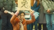 冯小刚《我不是潘金莲》预告 范冰冰不疯魔不成活