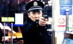 当忠诚卫士 做爱民警察