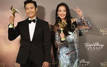79期:亚洲电影大奖揭晓 《刺客聂隐娘》成大赢家