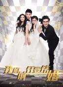 中国神话古装电影